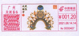 China Canton Postage Machine Meter FDC: Chinese Drama---martial Role's Big Crown - Lettres & Documents