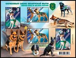 Belarus 2021 MS MNH Service Dogs Of Belarus Customs Dog Chiens Chien Hund - Perros