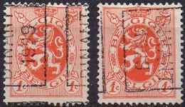 N° 4941A/B DINANT 1929 - Rollenmarken 1920-29