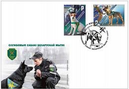 Belarus 2021 FDC Service Dogs Of Belarus Customs Dog Chiens Chien Hund - Perros