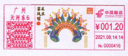 China Canton Postage Machine Meter FDC: Chinese Drama---the Coquettish Type Female's Emerald Phoenix Crown - Lettres & Documents