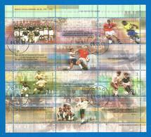 Norway 2002 Used Block Football Soccer - Hojas Bloque