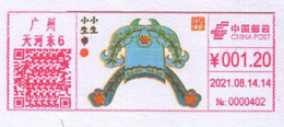 China Canton Postage Machine Meter FDC: Chinese Drama---male Lead's Panoply - Lettres & Documents