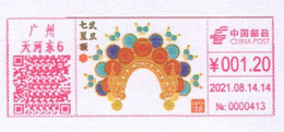 China Canton Postage Machine Meter FDC: Chinese Drama---Female Warrior's Seven Star Crown - Lettres & Documents