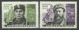 Russia USSR 1968 Year, Mint Stamps MNH (**) , Mi.# 3478-79 - Unused Stamps
