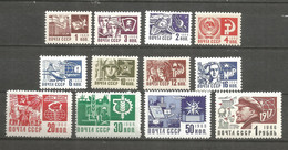 Russia USSR 1968 Year, Mint Stamps MNH (**) , Mi.# 3495-3506 - Unused Stamps