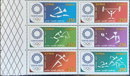 Syria 2021 NEW MNH Stamps - Tokyo 2020 Olympic Games - Siria