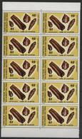 AFARS Et ISSAS COTE 70 € POSTE AERIENNE N° 89 MNH ** Bloc De 10. ARCHEOLOGIE ARCHEOLOGY LAME ET POINTES. TB/VG - Archaeology