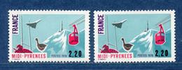⭐ France - Variété - YT N° 1866 - Couleurs - Pétouille - Neuf Sans Charnière - 1976 ⭐ - Varieties: 1970-79 Mint/hinged