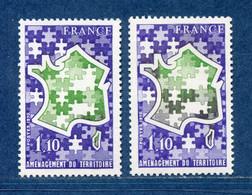 ⭐ France - Variété - YT N° 1995 - Couleurs - Pétouille - Neuf Sans Charnière - 1978 ⭐ - Varieties: 1970-79 Mint/hinged