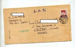 Lettre  Cachet ? Sur Tete - Covers & Documents