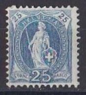 SUISSE  Helvetia  Debout  1882 1906  Y&T  N ° 73  Neuf Sans Gomme - Nuovi