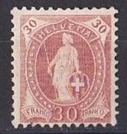 SUISSE  Helvetia  Debout  1882 1906  Y&T  N ° 74  Neuf Sans Gomme - Nuovi
