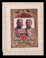 "WW1 GERMANY AUSTRIA CINDERELLA VIGNETTE  PROPAGANDA    ""GERMANY AND AUSTRIA HAND IN HAND"" - Erinnophilie"