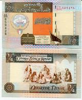 Kuwait 1/4 Dinar 2014 P 23 UNC - Kuwait