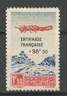 MAROC 1944 PA N° 56 ** Neuf MNH  Superbe  C 2.40 € Avion Plane Palmeraie Flore Profit ENTRAIDE FRANCAISE - Aéreo