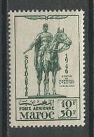 MAROC 1946 PA N° 59 ** Neuf MNH Superbe C 2.76 € Statut Maréchal Lyautey CasablancaOeuvres De Solidarité - Aéreo