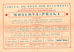PUBLICITÉ / ADVERTISING - ROMANIA : CIRQUE De BUCAREST / STATE CIRCUS Of BUCHAREST - AFFICHE / POSTER ~ 1957 (ah800) - Circus
