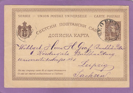 ENTIER POSTAL  DE BELGRADE POUR LEIPZIG,1886. - Serbia