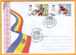 2021 2020 Moldova Moldavie Moldau Private FDC Tokyo Summer Olympics, Freestyle Wrestling, Canoe 1 V Mint - Eté 2020 : Tokyo
