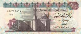 EGYPT 100 EGP POUNDS 1994 P-61 SIG/ ISMAEL 19 UNC REPLACEMENT 100 TST#3 - Egitto