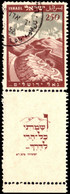 Israel 1949 Assembly Fine Used Full Tab - Used Stamps (with Tabs)