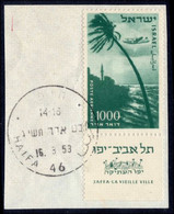 Israel 1953 1000pr Air Full Tab Fine Used. - Used Stamps (with Tabs)