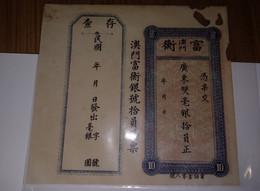 (1937) FOO Hang Banque Macao 10 DOLLARS ND - Macau