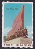 TIMBRE NEUF DE COREE DU NORD - MONUMENT A LA VICTOIRE DE POCHOMBO N° Y&T 869 - Monuments