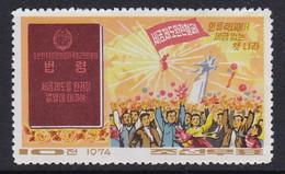 TIMBRE NEUF DE COREE DU NORD - SUPPRESSION DES TAXES N° Y&T 1183 - Korea (...-1945)