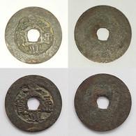 Ancient Vietnam (Annam) Jing Xing Tong Bao 1740-1777 - Vietnam