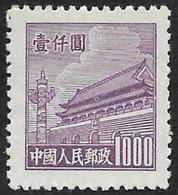 CHINE  1950  -  YT  837A  - (D) - Tien An Men  - 1000 - NEUF **  -  Emis Sans Gomme - Ongebruikt
