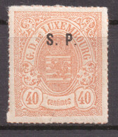 LUXEMBOURG - 1881 SERVICE. COAT OF ARMS - 40 C. MLH - 1859-1880 Armoiries