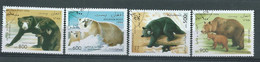 Afghanistan  - 4  Timbres Oblitéré ,ours Divers    - Po 65403 - Afghanistan