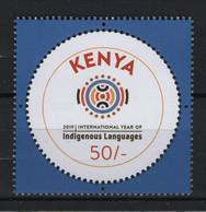Kenya (2021) Set / Indigenous Languages - Joint Issue - Gemeinschaftsausgaben