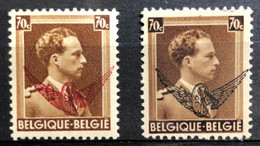 België, 1936, Nr. S24, Met Zwarte Ipv Rode Opdruk, Postfris ** - Curiosità