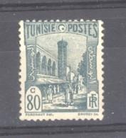 Tunisie  :  Yv  135  ** - Unused Stamps