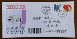 Fist & Virus,CN 20 Shanxi Taiyuan United In One Mind Fight COVID-19 Pandemic Novel Coronavirus Pneumonia Propaganda PMK - Krankheiten
