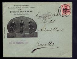 OC 3 / Lsc Illustrée Entête Ecole De Champions Fabrication Spéciale Vélos D'Enfants Bourseau Liège => Bruxelles - [OC1/25] Gen. Gouv.
