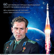 RUSSIE/RUSSIA/RUSSLAND/ROSJA 2021** MI.3022,,ZAG..2798,YVERT.CH 1055 Gherman Titov Space Flight (overprint) (M/S) MNH - Ungebraucht