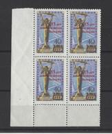 RUSSIE.  YT   N° 2266   Neuf **  1960 - Nuovi