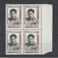 RUSSIE.  YT   N° 2283   Neuf **  1960 - Nuovi