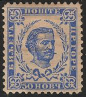 1894 Montenegro - 50 Novc - MH - Montenegro