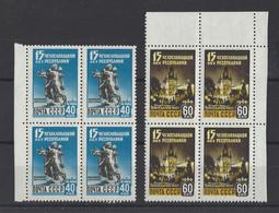 RUSSIE.  YT   N° 2276/2277   Neuf **  1960 - Nuovi
