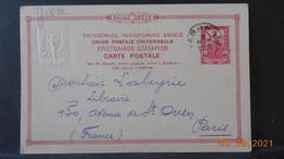 Entier Postal De 1902 à Destination De Paris - Entiers Postaux