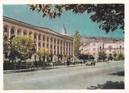 Armenia - Yerevan Erevan - The Polytechical Institute - Printed 1961 - Armenia