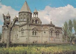 Armenia - Etchmiadzin Cathedral - Printed 1983 / Stamps - Armenia