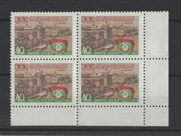 RUSSIE.  YT   N° 2320   Neuf **   1960 - Nuovi