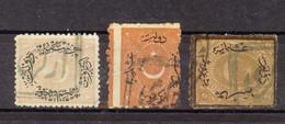 Albania Turkey Ergiri Postmark On Duloz RR (557) - Albania