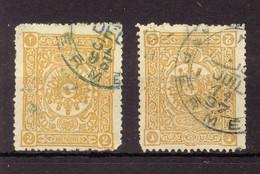 Albania Turkey Permedi Permet Postmark RR (558) - Albania